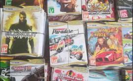 فروش عمده بازی  قدیمی کامپیوتر