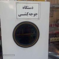 فروش انواع دستگاه جوجه کشی در اصفهان