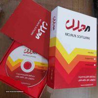 نرم افزار مدیریت تالار و رستوران در اصفهان