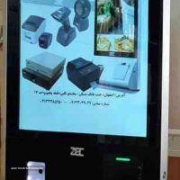 کیوسک  لمسی در اصفهان