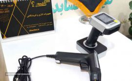 بارکدخوان بی سیم با صفحه نمایش در اصفهان