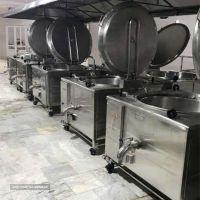 تجهیزات آشپزخانه های مطبخ