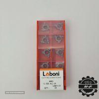 تاپ ابزار لابونی