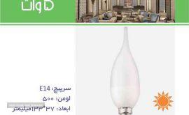 نمانوراصفهان لامپ LED اشکی سرپیچ E14